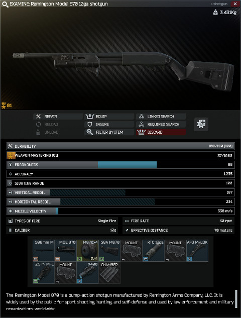 gunsmith_part7_20190601.jpg