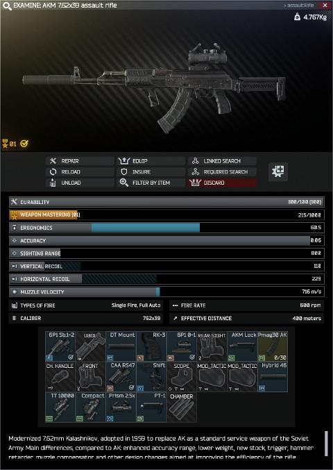 gunsmith_part8_20190601.jpg