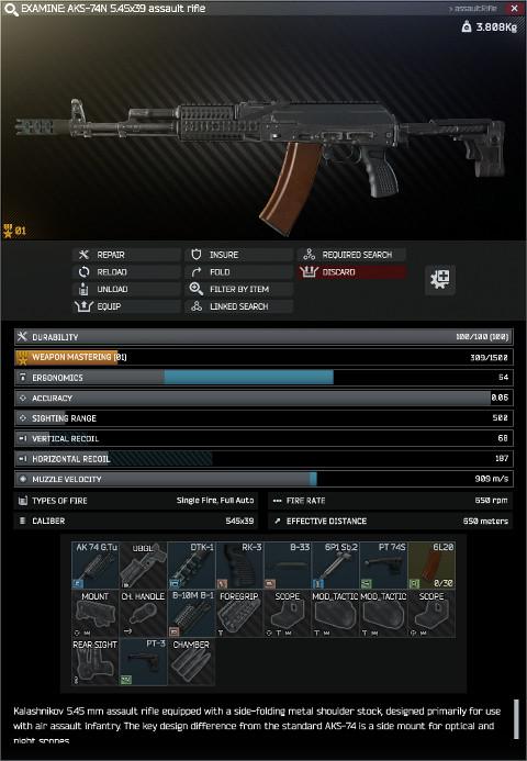 gunsmith_part9_20190601.jpg