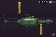 handdrill_cell.png