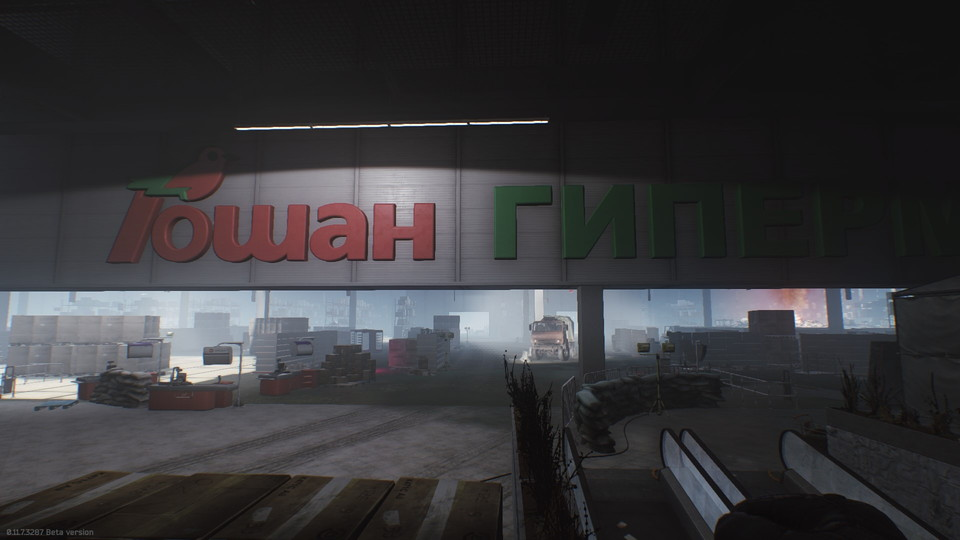 interchange_goshan.jpg