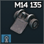 m14-ema-rearsight_cell.png
