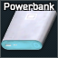 powerbank_cell.png
