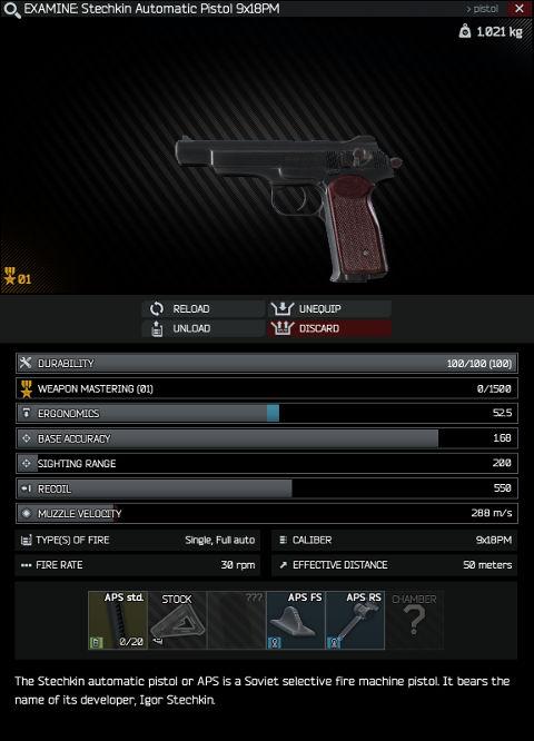 stechkin_automatic_pistol.jpg