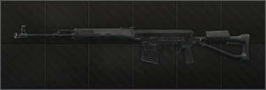 svd-s_cell.png