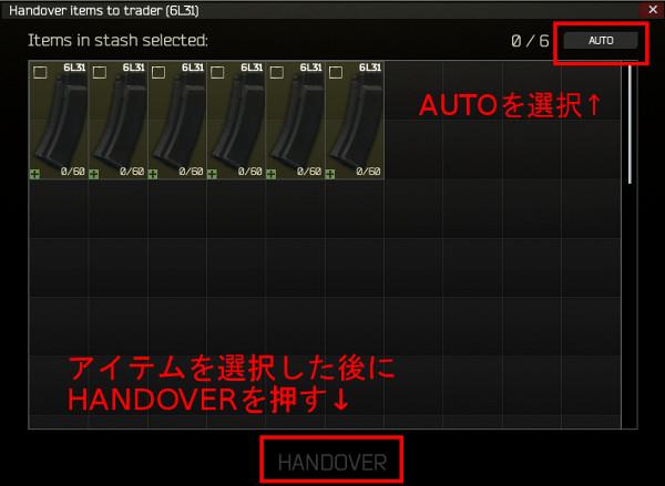 task_end2.jpg