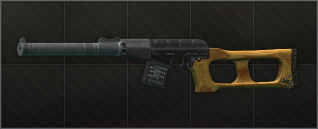 vss_cell.png