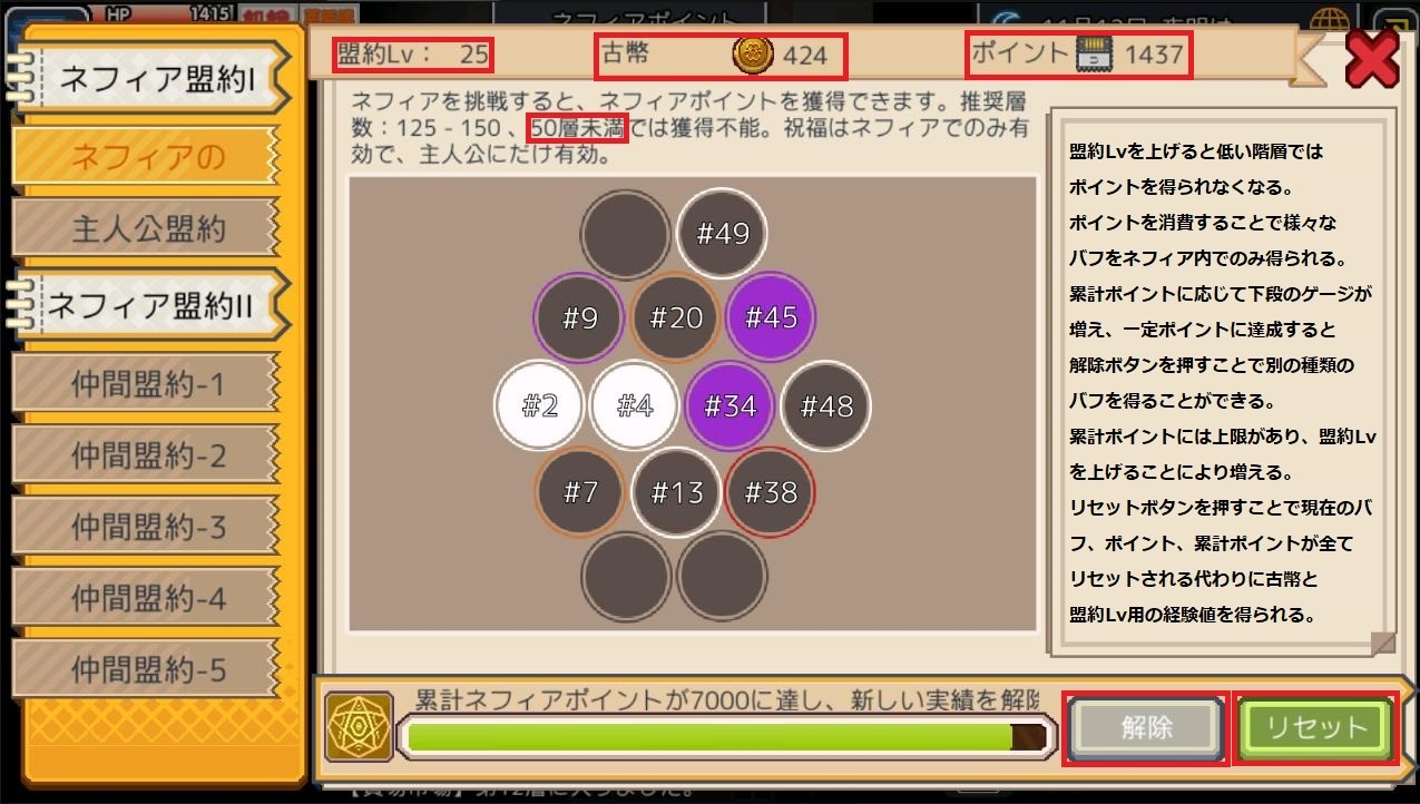 f6sHrb1.jpg