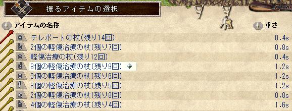 Youbou_sorting_item_.PNG