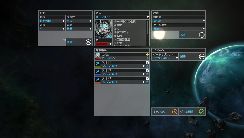 対戦パネル.jpg