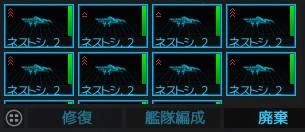 初期の青枠.jpg