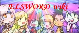 ELSWORD Wiki