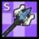 空間の征服者武器(エルダー:アイシャ).png