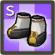 強化バンディット靴.png