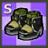 野生の追跡者靴.png