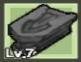 武器の型Lv7.png