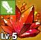 武器強化石Lv.5