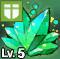 防具強化石Lv.5