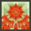太陽の影 - エルス.png