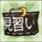 コボ新入社員腕章.png