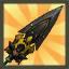 HQ_Shop_Ara_Elite_Weapon_30126.png