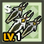 HQ_Shop_ADD_Top_Henir_Weapon_Elite_Lv1.png