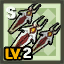 HQ_Shop_ADD_Top_Henir_Weapon_Elite_Lv2.png