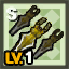 HQ_Shop_ADD_Top_Henir_weapon_Unique_Lv1.png