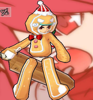 クッキーバター.png