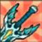 エルサルデニ:武器.png