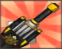 エルポリス灰:武器.png