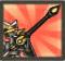 el白騎士:武器.png