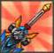 elsサマービーチ青:武器.png
