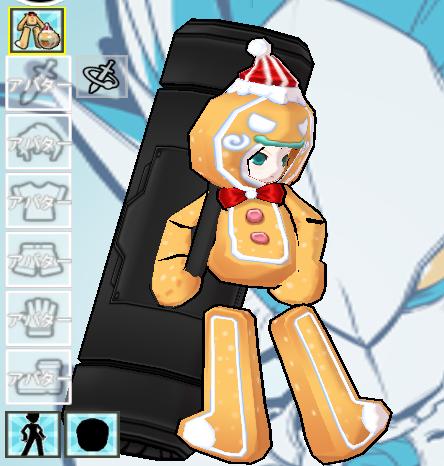 ジンジャーマン5.png