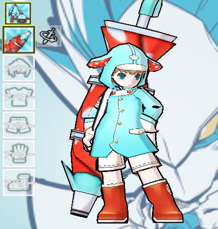 raincoat1.png