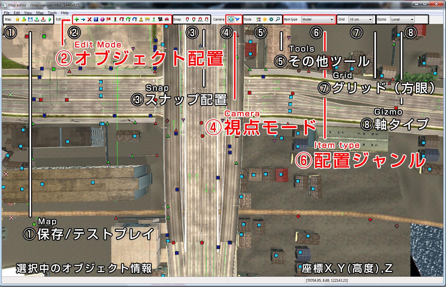 MapEditorチュートリアル - ETS2交流 Wiki*