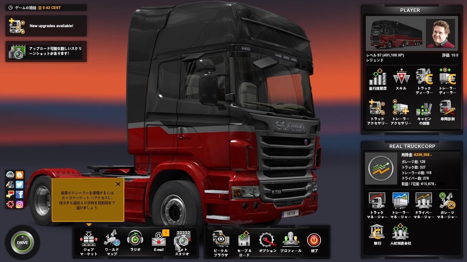ETS2-New_Desktop.jpg