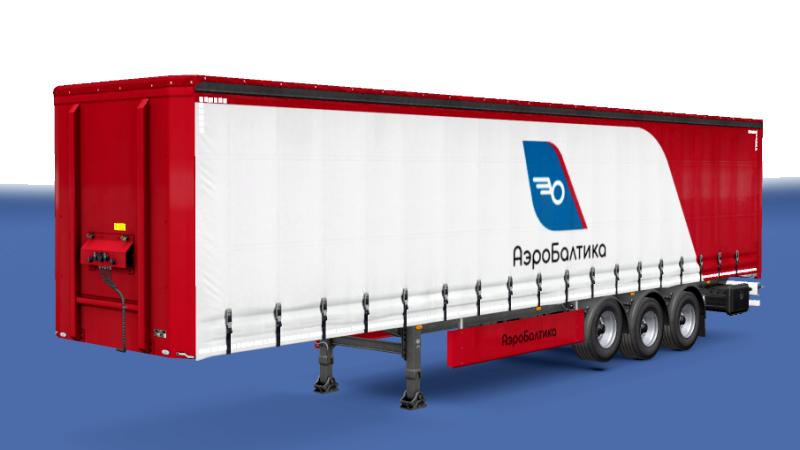 company_AeroBaltica-Trailer-Ru.png