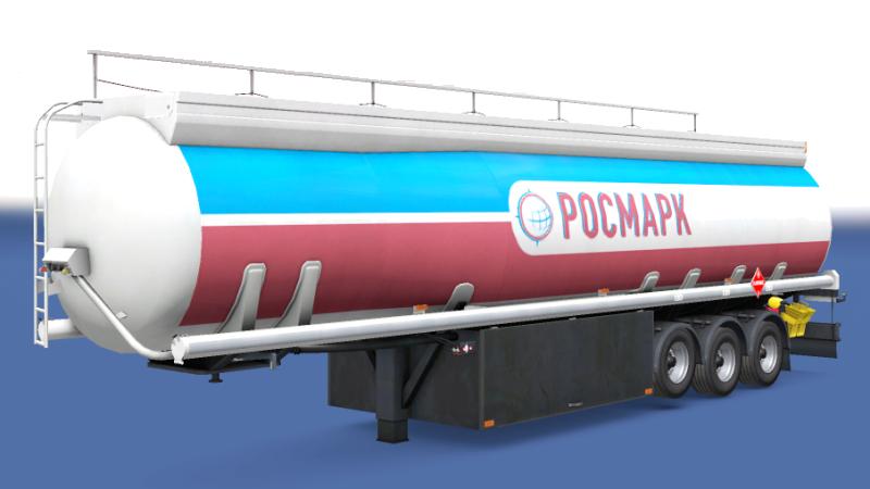 company_Rosmarks-Trailer-Ru.png