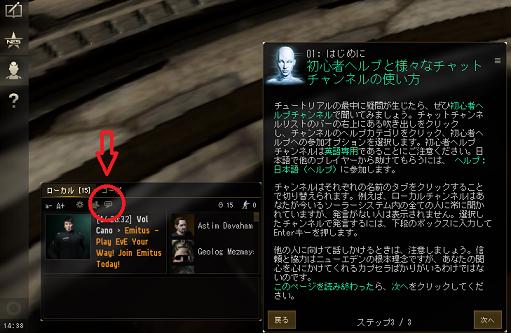 fukidasi1_1.png