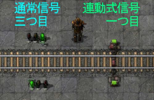 rail-signal-2.jpg