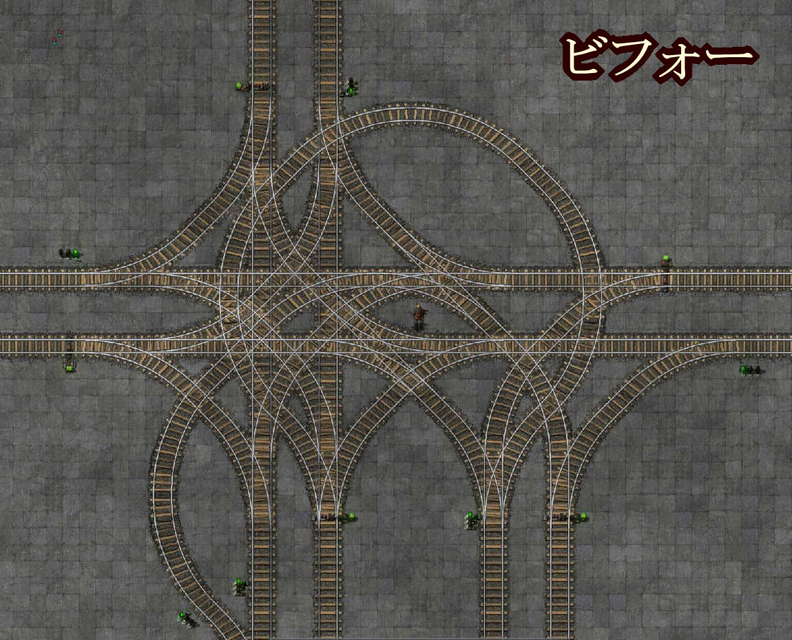 roundabout-before.jpg
