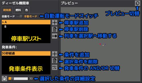 schedule0_14.jpg