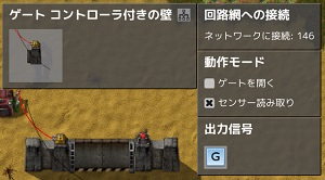gate02.jpg