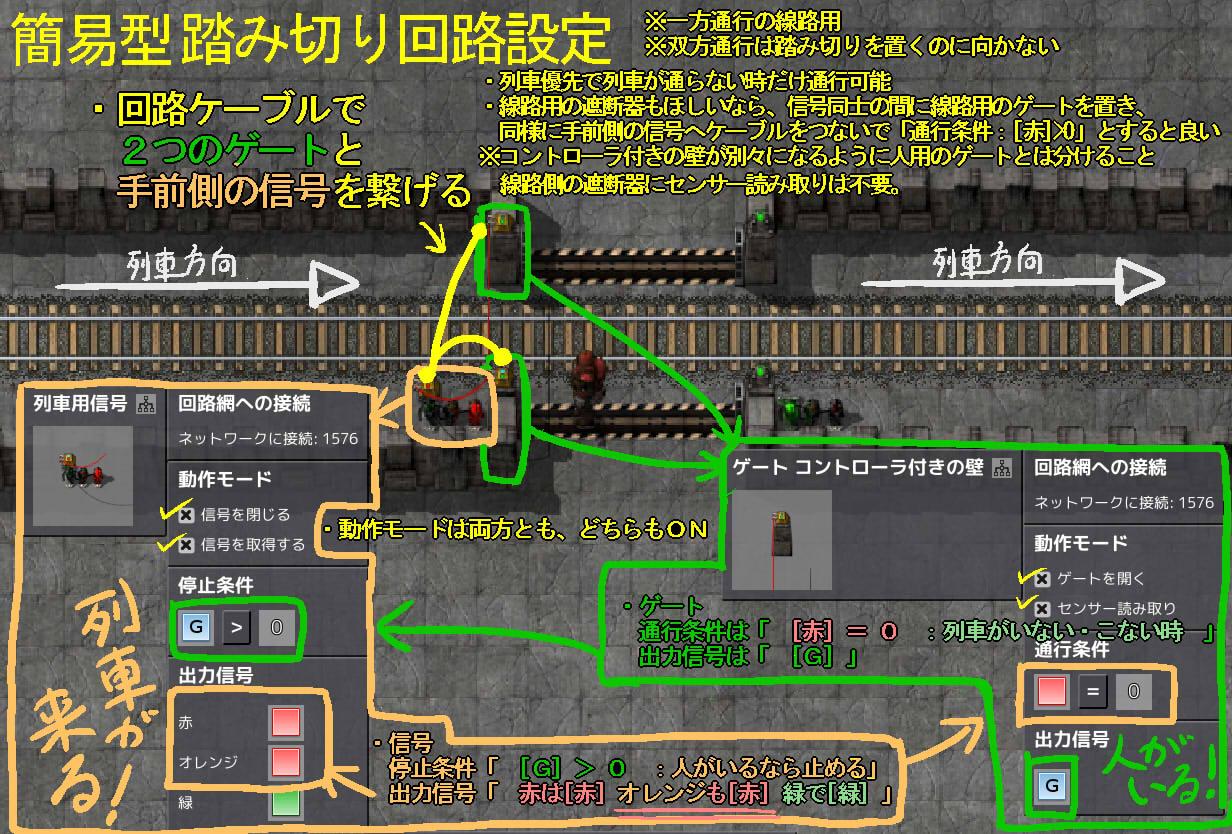 railroad_crossing.jpg