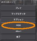 modportal01.png