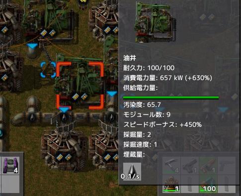 Tips - factorio@jp Wiki*