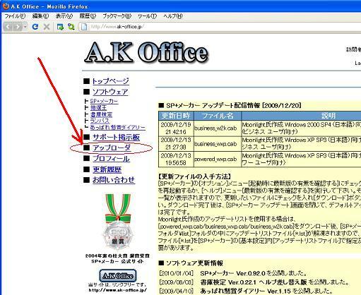 A.K Office