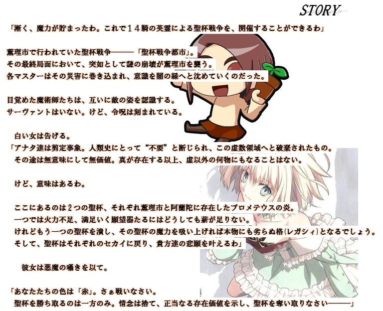 May ふたば