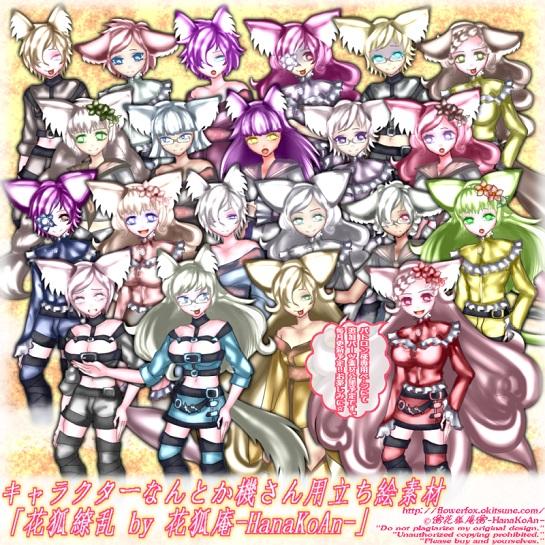 HanaKo_R.jpg